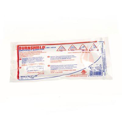 Burnshield Burns Dressing - Limb (50mm x 1000mm)