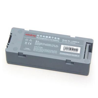 Mindray BeneHeart D6 Battery